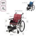 自走式車椅子 ウルトラ自走 NA-U1
