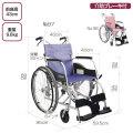 自走式車椅子 ふわりす KF22-40SB