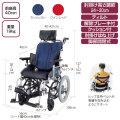介助式ティルト車椅子 座王 NAH-F5