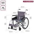 自走式車椅子 NEO-0