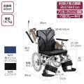 低床型簡易モジュール車椅子 KZ16-40-LO