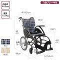 介助式車椅子 WAVIT(ウェイビット) WA16-40(42)A