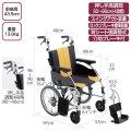 介助式車椅子 UR-4