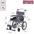 介助式車椅子 NEO-2