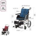 介助式車椅子 ウルトラ介助 NAH-U1