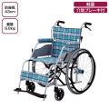 自走式車椅子 カール KW-901B【介護用品:自走車いす】