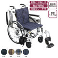 コンパクト自走車椅子 スキット4 SKT-4