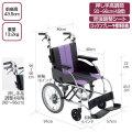 介助式車椅子 UR-2