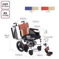 介助式車椅子 SKT-200B