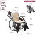 介助式車椅子 ウェイビットプラス WAP22-40S ソフトタイヤ仕様