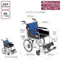 介助式車椅子 BAL-2