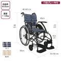 自走式車椅子 WAVIT(ウェイビット) WA22-40(42)A