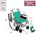 自走式車椅子 ライトストリーム LS-43RD