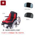 車椅子用クッション 座位保持クッションLAP Backs(背部)