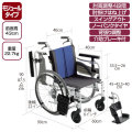 自走式車椅子 BAL-5