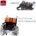 ボディサポート(車椅子用) BSW5