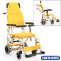入浴・シャワー用車いす KS11-PF【介護用品:風呂用車椅子】