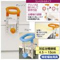 風呂用手すり 入浴グリップ コンパクトS-130