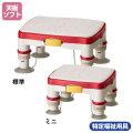 安寿高さ調節付浴槽台R(かるぴったんシリーズ) ソフト【介護用品:風呂浴槽内椅子】
