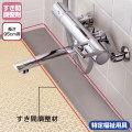 浴室すのこ カラリ床 すき間調整材(すき間11―50mm用) 長さ95cm【介護用品:風呂すのこ】