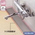 浴室すのこ カラリ床 すき間調整材(すき間11―50mm用) 長さ125cm【介護用品:風呂すのこ】