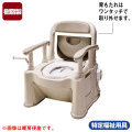 ポータブルトイレ座楽背もたれ型SP 標準タイプ【介護用品:ポータブルトイレ】
