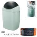 強力防臭抗菌おむつポット ポイテック本体カセットセット