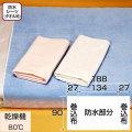 耐熱タオル地防水シーツ 505【介護用品:失禁シーツ】
