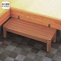 木製玄関ステップ 1段900 VALSMGSW【介護用品:玄関踏み台】
