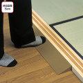 Lスロープ 1本入 対応段差5cm【介護用品:屋内スロープ】