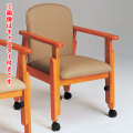 座・コンピス アクリル布張(キャスター無し) AL103FC【介護用品:福祉用椅子】