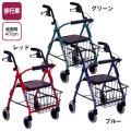四輪歩行器 KW20【介護用品:歩行車】
