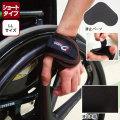車椅子用グローブZERO ショートタイプ(左右1組) LL 0007301