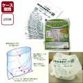 サニタクリーンワンズケア 200枚<ケース販売>【介護用品:ポータブルトイレ用紙バッグ】