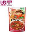 明治 やわらか食 ごろっと野菜 トマトスープ YG-03