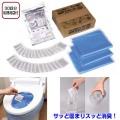 非常用トイレ セルレット 30回分(処理用袋付)