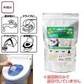 非常用トイレ セルレット 凝固・消臭剤 50回分