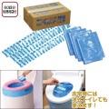 非常用トイレ 除菌セルレット ポータブルトイレ用 60回分(処理用袋付)