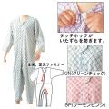介護パジャマ テイコブ エコノミー上下続き服 チェック柄(GN・SP)