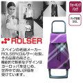 ROLSER(ロルサー) ショッピングカート Joy Bora(ジョイ ボラ) パープル RS-306