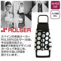 ROLSER(ロルサー) ショッピングカート Joy Sol(ジョイ ソル) RS-312