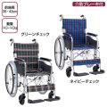 アルミ自走用車いす セレクト50【介護用品:自走車いす】