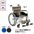 アルミ製自走車椅子 AR-201B