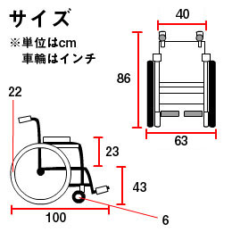 自走用アルミ車イス KA102サイズ