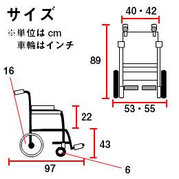 KA816L-40(42)B-MSサイズ