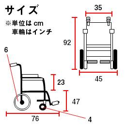 MV-2サイズ