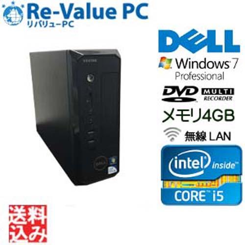 中古 デスクトップ DELL Vostro 270s Core i5-3450s 2.8GHz メモ リ4G HDD1TB DVDマルチ Windows7 Pro64bit