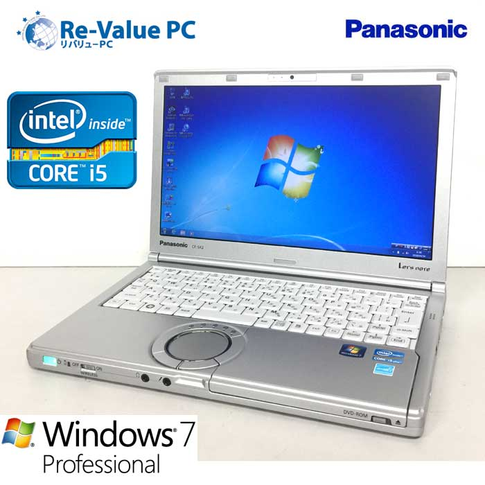 中古 Panasonic CF-SX2 Core i5-3320M 2.6GHz 4GB 250GB DVD-ROM 12.1inch Windows7Pro