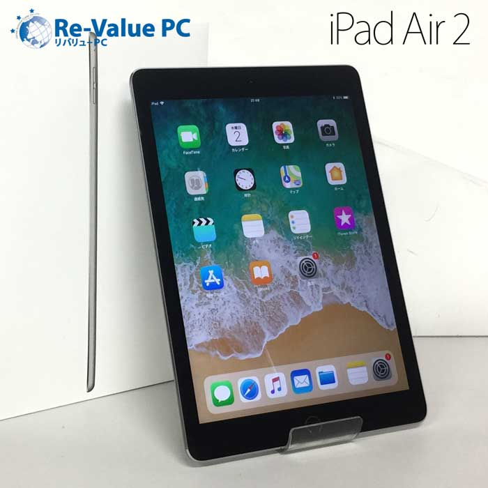 中古 Apple iPad Air2 32GB Wi-Fiモデル スペースグレー NNN22J/A
