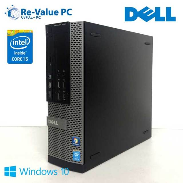 中古 DELL OPTIPLEX 7020 SFF Core i5-4590 8GB 500GB DVD RadeonHD 8490 Windows10Pro